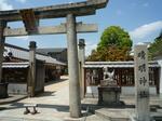 晴明神社 パワースポット